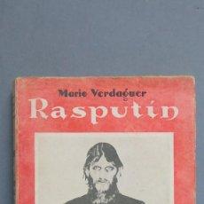 Libros antiguos: RASPUTIN. LA TENEBROSA SECTA DE LOS KHLYST. MARIO VERDAGUER. Lote 105790267