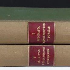 Libros antiguos: OBRAS DE ANTONIO APARISI Y GUIJARRO. 2 TOMOS. 1873/1877. . Lote 107666479