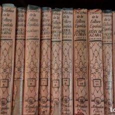 Libros antiguos: BIBLIOTECA DE LA CULTURA ESPAÑOLA, 15 VOLÚMENES, AGUILAR. Lote 109119887