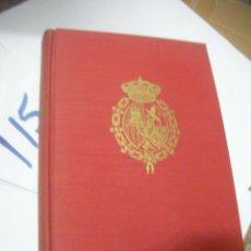 Libros antiguos: ANTIGUO LIBRO - DIARIO INTIMO DE ALFONSO XIII. Lote 113204603