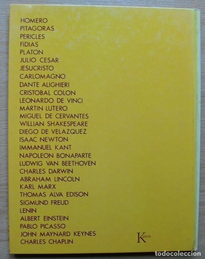 Libros antiguos: GRANDES HOMBRES. EUGENIO TRIAS. JORGE TRIAS. 1979 - Foto 7 - 118064135