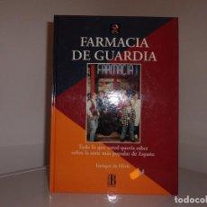 Libros antiguos: LIBRO FARMACIA DE GUARDIA ANTONIO MERCERO 1993 EDICIONES B. Lote 118261543