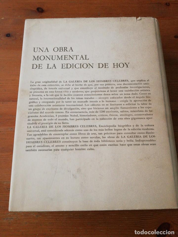 Libros antiguos: Los descubridores célebres - Foto 3 - 124708871