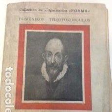 Libros antiguos: COLLECTION DE VULGARISATION FORMA - LE GRECO 1905. Lote 125087371