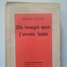 Libros antiguos: SERGE LIFAR: DU TEMPS QUE J'AVAIS FAIM. LIBRO EN FRANCÉS DEDICADO POR EL BAILARÍN Y COREÓGRAFO.. Lote 126878079