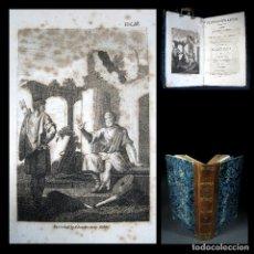 Libros antiguos: AÑO 1811 PLUTARCO VIDAS PARALELAS HOMBRES ILUSTRES ANTIGUA GRECIA Y ROMA GRABADO FRONTISPICIO. Lote 106969731