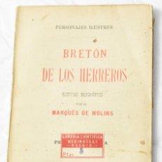 Libros antiguos: PERSONAJES ILUSTRES: BRETÓN DE LOS HERREROS, ESTUDIO BIOGRÁFICO POR EL MARQUÉS DE MOLINS. Lote 145516958