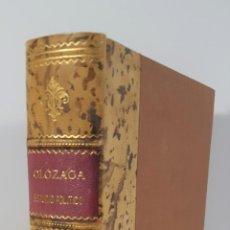 Libros antiguos: OLÓZAGA. ESTUDIO POLÍTICO Y BIOGRÁFICO. ANGEL FERNANDEZ DE LOS RÍOS. MADRID. 1863.. Lote 148271666