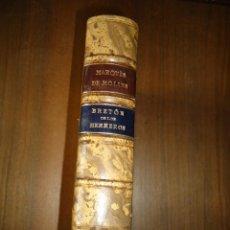 Libros antiguos: BRETÓN DE LOS HERREROS. RECUERDOS DE SU VIDA Y DE SU OBRA. MARQUES DE MOLINS 1883. Lote 157850478