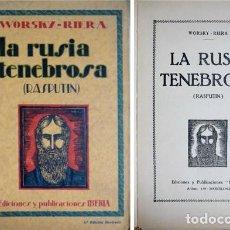 Libros antiguos: WORSKY, I. Y RIERA, AUGUSTO LA RUSIA TENEBROSA. RASPUTÍN. 1930.. Lote 168096736