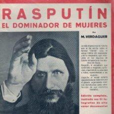 Libros antiguos: RASPUTÍN, EL DOMINADOR DE LAS MUJERES POR MARIO VERDAGUER. Lote 169199860
