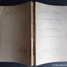 Libros antiguos: GALICIA.RIBADAVIA.'EDUARDO CHAO(EX-MINISTRO DE LA REPUBLICA) M.CURROS ENRIQUEZ. 1893 1ª ED. VIGO.. Lote 170171524
