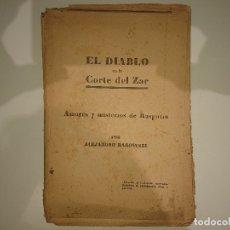 Libros antiguos: ANTIGUO LIBRO - EL DIABLO EN LA CORTE DEL ZAR - AMORES Y MISTERIOS DE RASPUTIN , LEER DESCIPCION. Lote 175365758