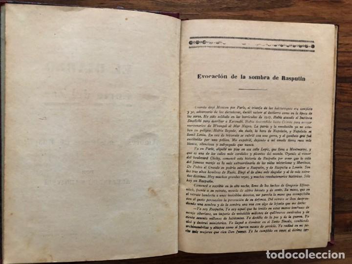 Libros antiguos: El diablo en la Corte del Zar. Amores y misterios de Rasputin. A. Rarowski. Primera edición. Rusia - Foto 3 - 176217995