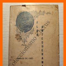Libros antiguos: FLOR ANTEQUERANA. BOSQUEJO BIOGRÁFICO SIERVA DIOS RVDMA. MADRE CARMEN DEL NIÑO JESUS - R. ANTEQUERA. Lote 176724308