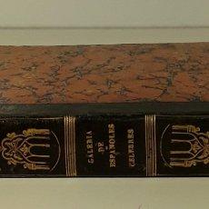 Libri antichi: GALERIA DE ESPAÑOLES CÉLEBRES CONTEMPORÁNEOS. VARIOS AUTORES. IMP. SANCHIZ. MADRID. 1841.. Lote 179163486