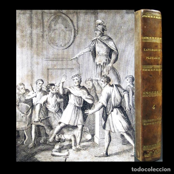 AÑO 1811 JULIO CÉSAR ALEJANDRO MAGNO POMPEYO ANTIGUA GRECIA Y ROMA PLUTARCO VIDAS PARALELAS GRABADO (Libros Antiguos, Raros y Curiosos - Biografías )