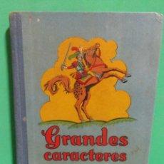 Libros antiguos: JOSE POCH NOGUER - GRANDES CARACTERES - DALMAU CARLES EDITORES 1 EDICION GERONA 1935. Lote 187217882