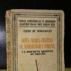 Libros antiguos: DOÑA MARÍA CRISTINA DE HABSBURGO Y LORENA. LA DISCRETA REGENTE DE ESPAÑA. Lote 194711098