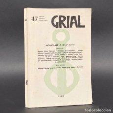 Libros antiguos: GRIAL - HOMENAXE A CASTELAO - VIGO - GALLEGO - RIANJO. Lote 195370335