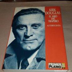 Libros antiguos: KIRK DOUGLAS . MEMORIAS. 1 EDICIÓN 1988. Lote 196253168