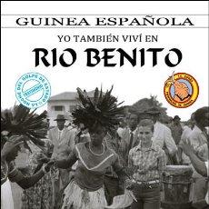 Libros antiguos: LIBRO. YO TAMBIÉN VIVÍ EN RÍO BENITO (GUINEA ESPAÑOLA). NUEVO.. Lote 196922617