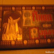 Libros antiguos: TOMO ALBUM DE LOS PAPAS 1885. Lote 199415950