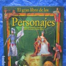 Libros antiguos: EL GRAN LIBRO DE LOS PERSONAJES FEDERICA MAGRÍN - CENTRO IBEROAMERICANO DE EDITORES PAULINOS. Lote 199529446