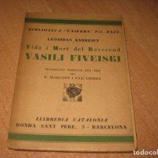 Libros antiguos: VIDA I MORT DEL REVEREND VASILI FIVEISRI. Lote 203295286