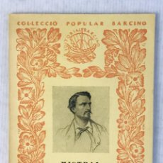 Libri antichi: RECORDS D'INFANTESA-FREDERIC MISTRAL-EDITORIAL BARCINO, BARCELONA 1929. Lote 204073312