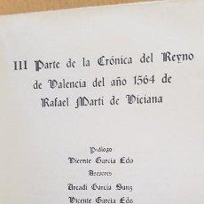 Livres anciens: III PARTE DE LA CRONICA DEL REYNO DE VALENCIA DEL AÑO 1564 DE RAFAEL MARTRI DE VICIANA. Lote 204202168