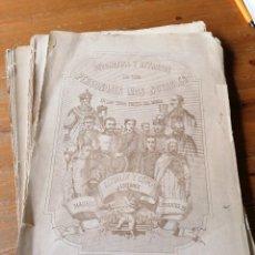 Libros antiguos: GALERÍA UNIVERSAL DE BIOGRAFÍAS Y RETRATOS... MADRID, 1868. Lote 204751707