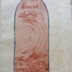 Libros antiguos: CASA DE CAMILLO, POR JOÃO PAULO FREIRE ( MÁRIO ), 1921, 1.ª EDICIÓN. ILUSTRADO.. Lote 205244811