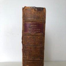 Libros antiguos: LIBRO 1594. LES VIES DES HOMMES ILLUSTRES. PLUTARQUE.. Lote 210635718