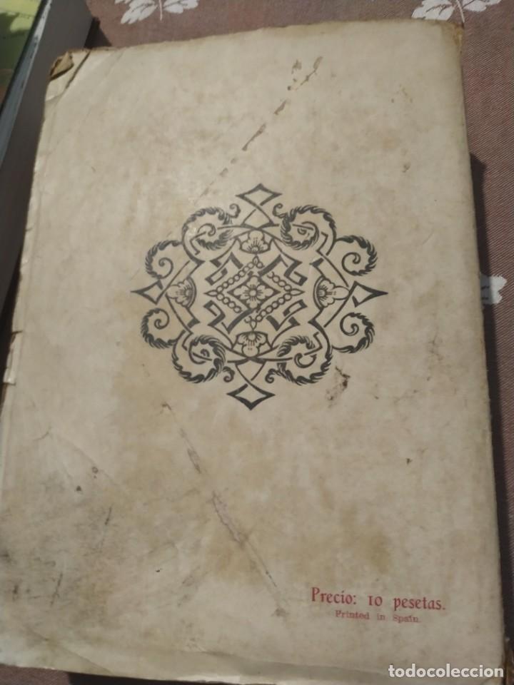 Libros antiguos: MATEO ALEMÁN. GUZMÁN DE ALFARACHE. COLECCIÓN AUTORES REGOCIJADOS. AGUILAR 1929. - Foto 5 - 210710234