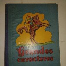 Libros antiguos: LIBRO GRANDES CARACTERES DE JOSE POCH NOGUER. Lote 212555647