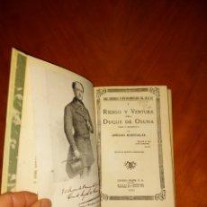 Libros antiguos: DUQUE DE USONA SEGUNDA EDICIÓN AUMENTADA 1933 ESPASA CALPE ANTONIO MARICHALAR. Lote 233569390
