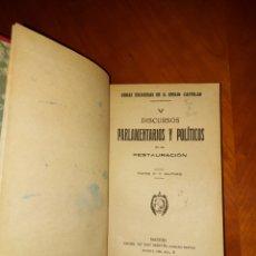Libros antiguos: DISCURSOS PARLAMENTARIOS Y POLÍTICOS TOMO III Y ÚLTIMO ANGEL DE SAN MARTÍN EMILIO CASTELLAR 1879?. Lote 233925515