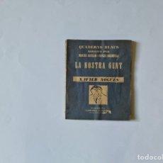 Libros antiguos: LLIBRE XAVIER NOGUÉS DINS QUADERNS BLAUS COL·LECCIÓ LA NOSTRA GENT. Lote 234344085
