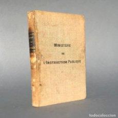 Livres anciens: AÑO 1881 - VIDA DE BENJAMIN FRANKLIN - POLITICO - INVENTOR -. Lote 251208670