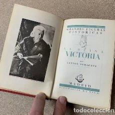 Libros antiguos: LA REINA VICTORIA POR LYTTON STRACHEY - LA NAVE - 1ª EDICIÓN 1934. Lote 262960320