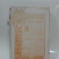 Libros antiguos: FISONOMÍA ESPIRITUAL DE B. ARIAS MONTANO. MANUEL MEDINA GATA. DEDICADO POR EL AUTOR.. Lote 267840504