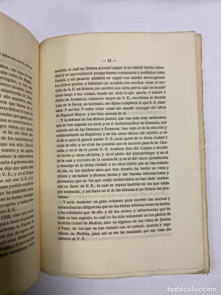 Libros antiguos: AÑADIDURA A NOTAS BIBLIOGRAFICAS DE MEDINA SIDONIA. DOCTOR THEBUSSEM. MADRID, 1910. PAGS: 69 - Foto 7 - 269356318