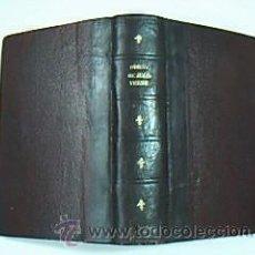 Libros antiguos: OBRAS DE JULIO VERNE: EL CHANCELLOR, MARTÍN PAZ, UNA EXPERIENCIA DEL DR. OX..... COLECCIÓN MUNDIAL. . Lote 30405060