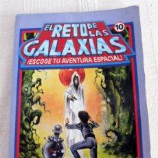 Libros antiguos: EL RETO DE LAS GALAXIAS - ESCOGE TU AVENTURA ESPACIAL Nº 10 - PLANETA HECHIZADO. Lote 31592492