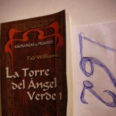 Libros antiguos: LA TORRE DEL ANGEL VERDE 1 - AÑORANZAS Y PESARES - TAD WILLIAMS - ENVIO GRATIS A ESPAÑA . Lote 47006404