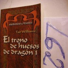 Libros antiguos: EL TRONO DE HUESOS DE DRAGON 1 - AÑORANZAS Y PESARES - TAD WILLIAMS - ENVIO GRATIS A ESPAÑA . Lote 47006446
