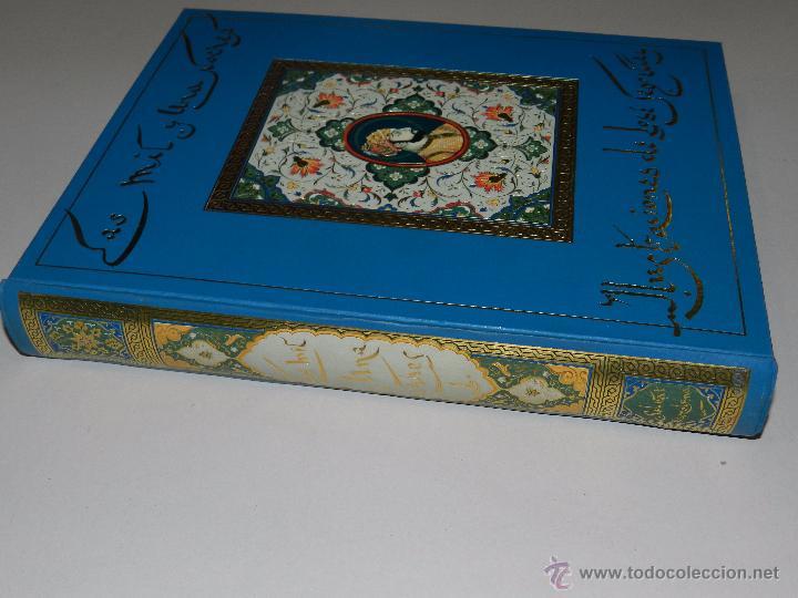 Libros antiguos: (alb 1-5) LIBRO LAS MIL Y UNA NOCHES , ILUSTRADO POR JOSE SEGRELLES 1932, MUY BUEN ESTADO - Foto 2 - 51525497
