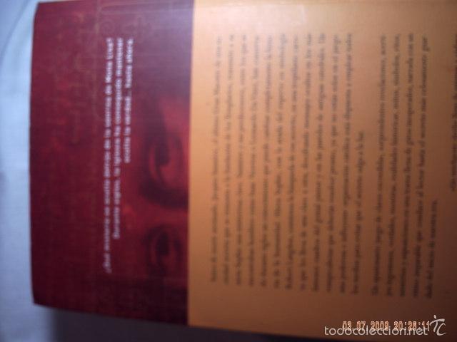 Libros antiguos: EL CÓDIGO DA VINCI DE DAN BROWN. MUY BUEN ESTADO DE CONSERVACION. - Foto 5 - 57481379