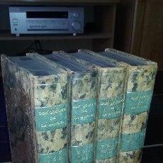 Libros antiguos: QUIJOTE ACADEMIA MADRID 1782 HOJAS TERMINADAS EN ORO DE EPOCA. Lote 60604891